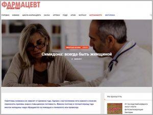 fp-Amaxa-Pharma-Ukraine-Cimidona-26-05