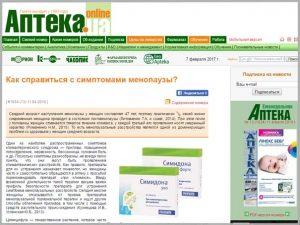 how to cope with the symptoms of menopause Cimidona Amaxa Pharma Ukraine