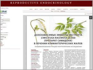 reproductive endocrinology Amaxa Pharma Ukraine Cimidona