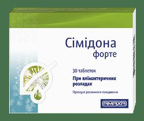 препарат симидона форте амакса амакса фарма amaxa pharma